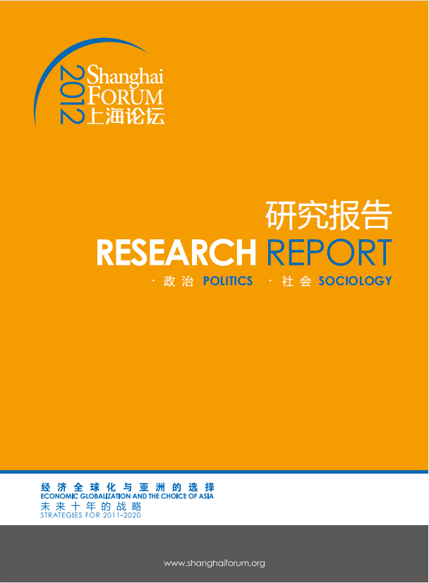 2012 Research Report (Politics & Sociology)