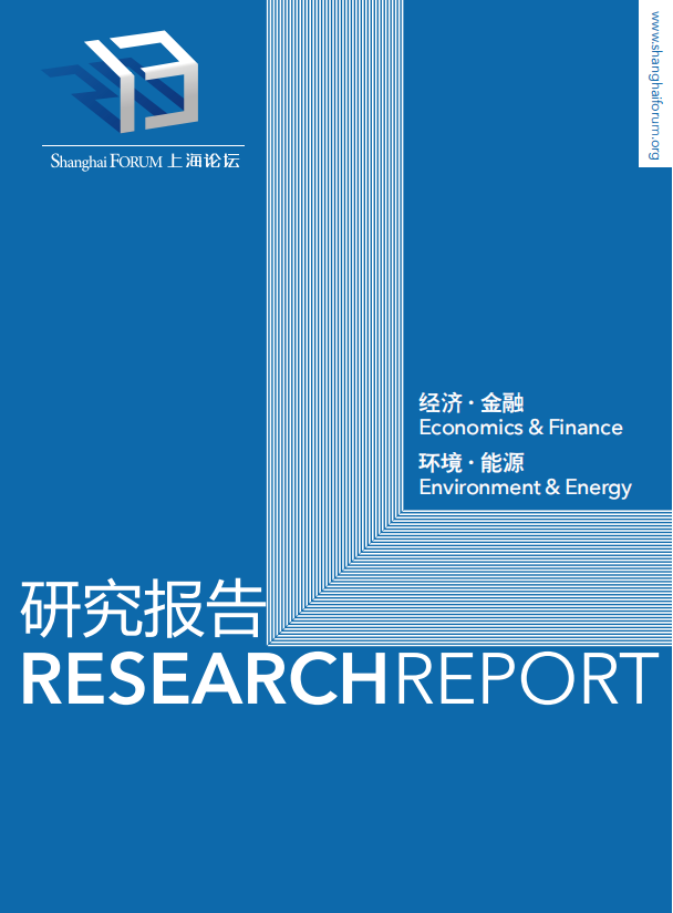 2013 Research Report (Economics & Finance, Environment & Energy)